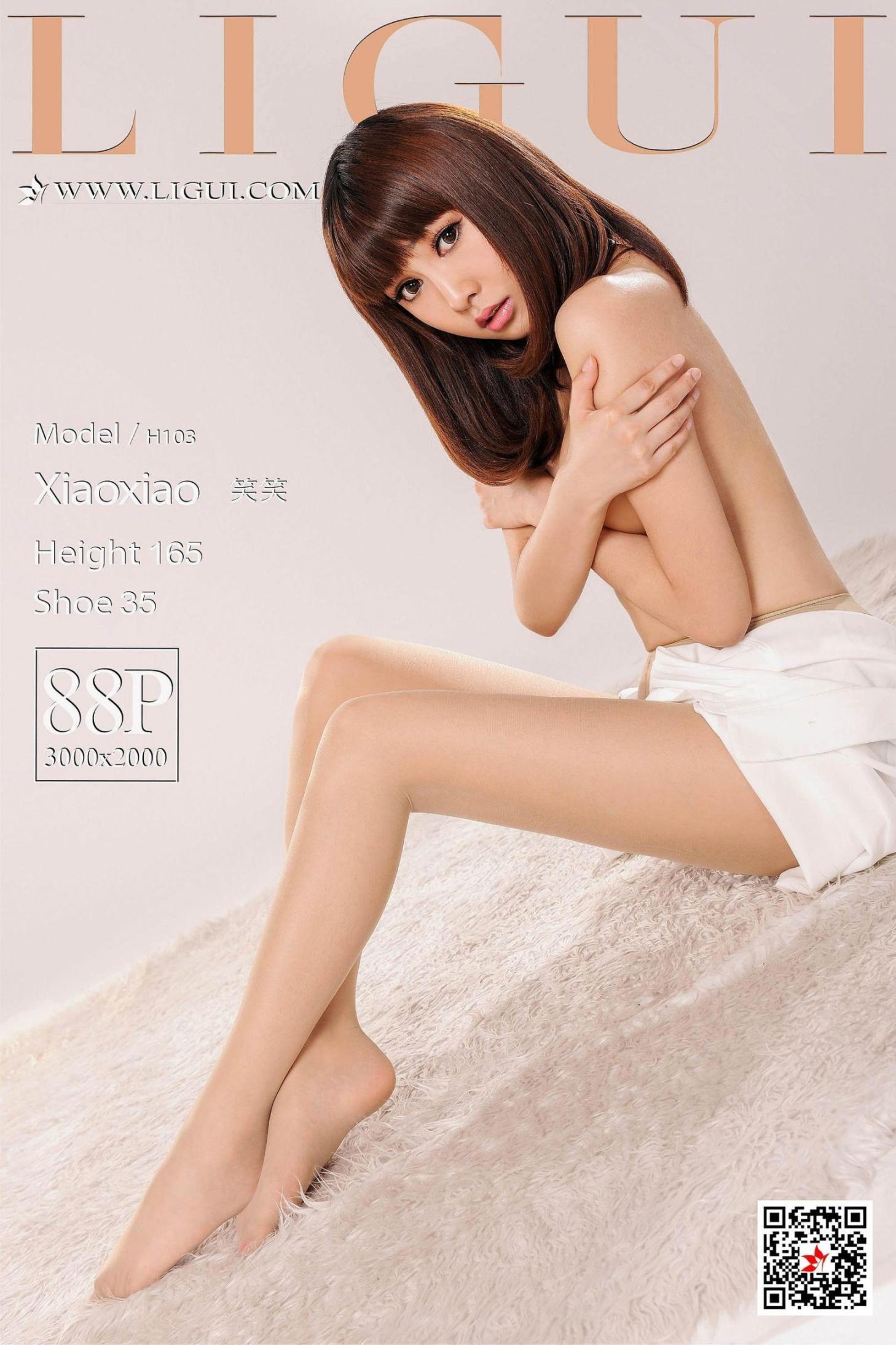 [网络美女] 网络美女 白衬衫美腿丽人 高清写真套图