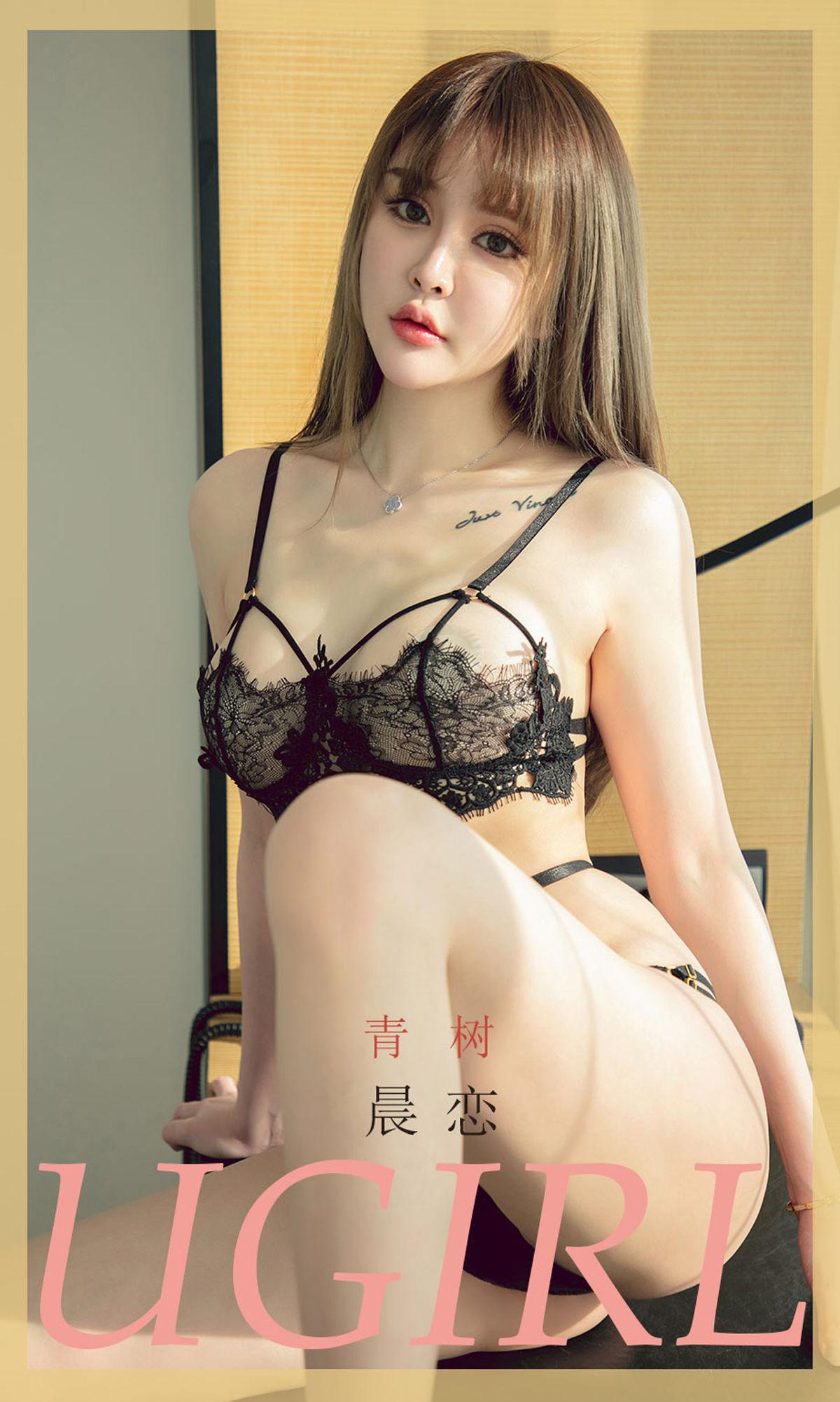[推女神] Cheryl青树 晨恋 高清写真套图