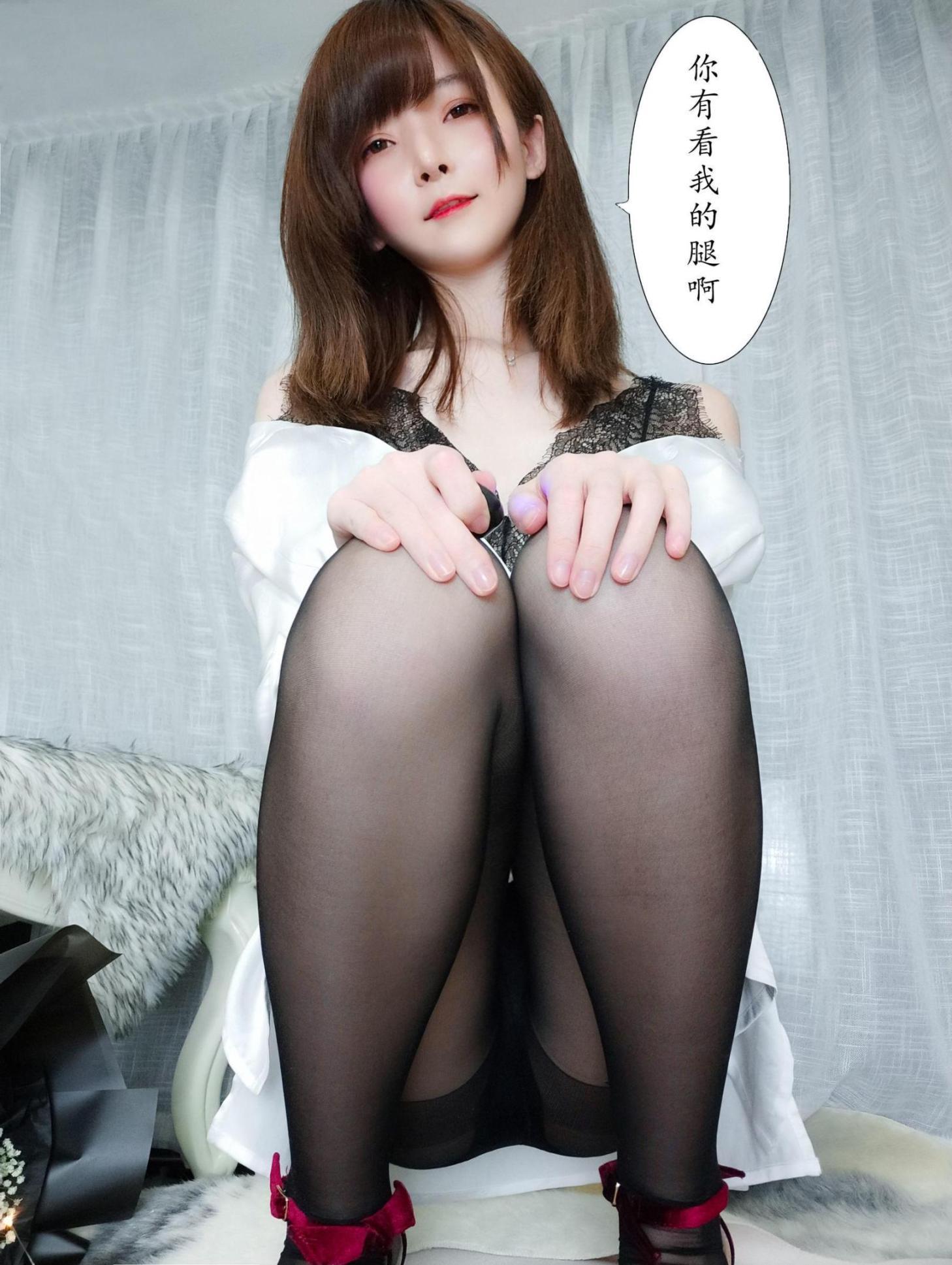 [网络美女] 一小央泽 约会女友 高清写真套图